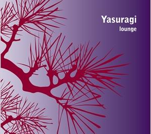 Bild på Yasuragi lounge